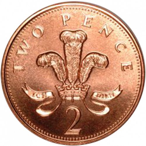 Shell Coin UK 2p (Not Expanded)