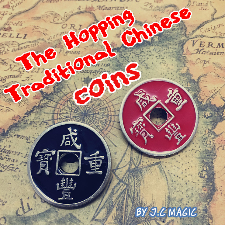 >The Hopping Traditional Chinese coins by J.C Magic